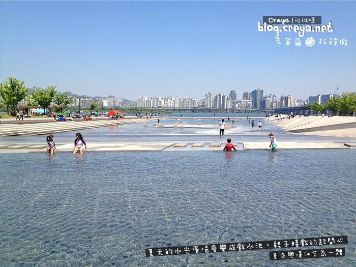 【20140921】▐ 去首爾放韓假▐ 怎麼遊汝矣島漢江公園?介紹你這款-跑步,快又有趣! 水光廣場 水簾廣場