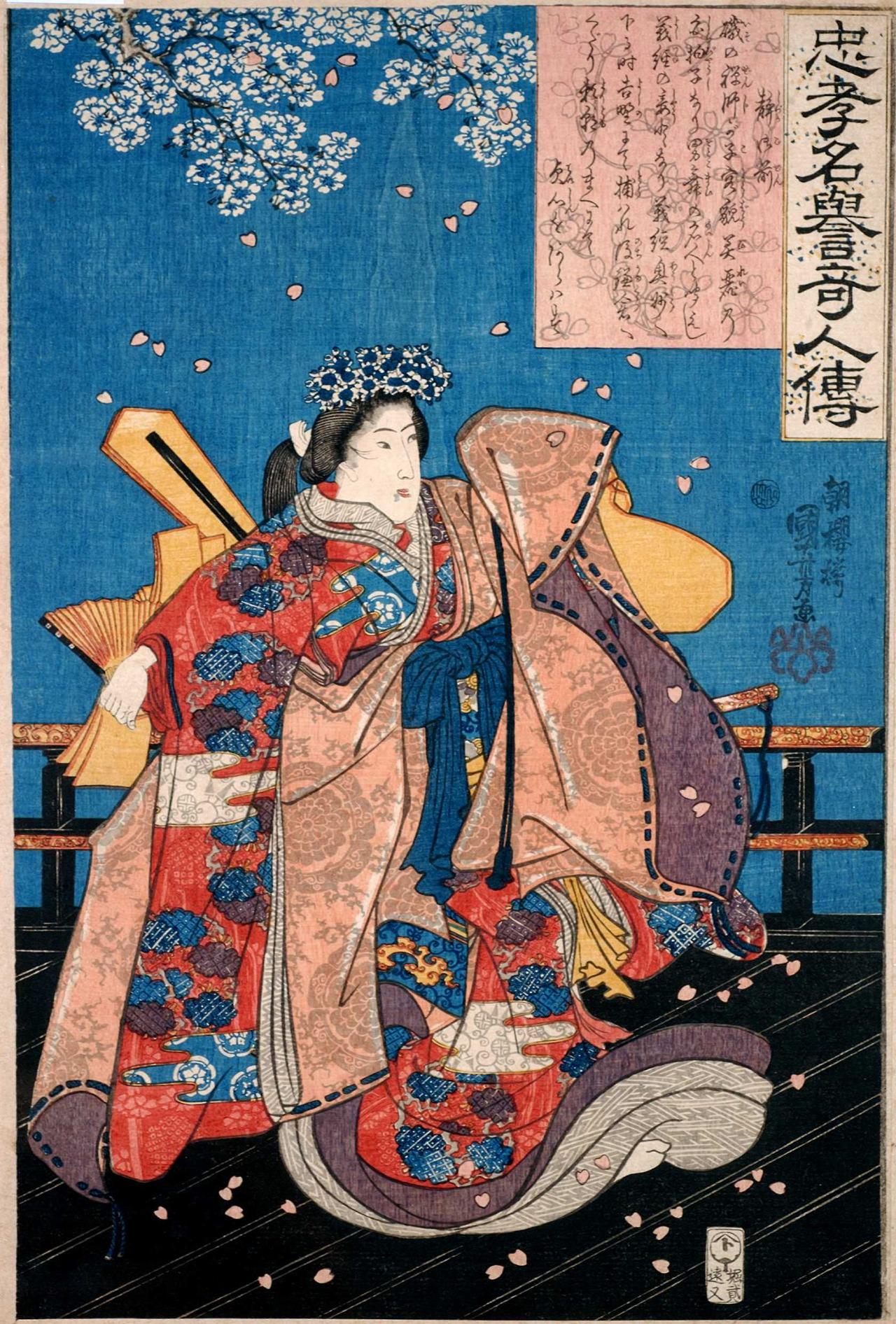 Utagawa2