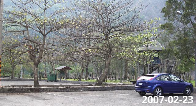 Provincial Highway 20 (Taoyuan)