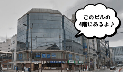jesthe85-kyoutoekimae01
