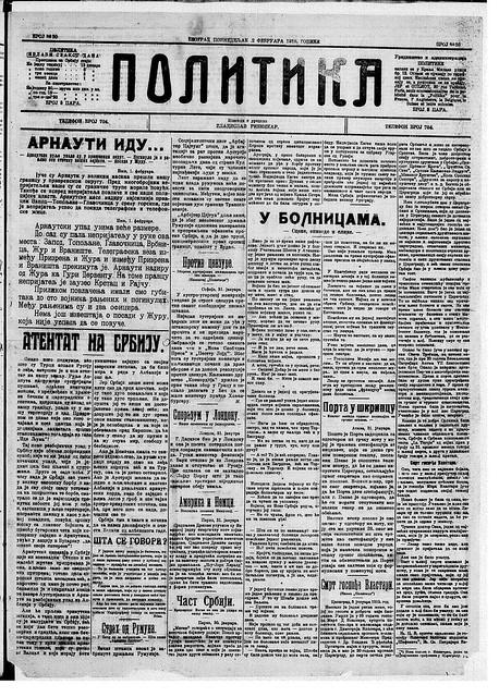 Der Ersten Weltkrieg 1914-1918 Serben, Kriegsverbrechen von österreichisch-ungarischen (Kroaten + Bosniaken) bulgarische und das Deutsche Reich