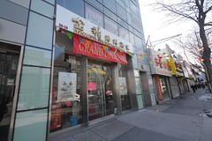 日, 2017-03-19 09:17 - 金稻海鲜酒家(Wonderful Seafood Restaurant)