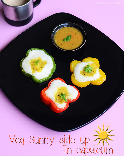 vegetarian-sunny-side-up-in