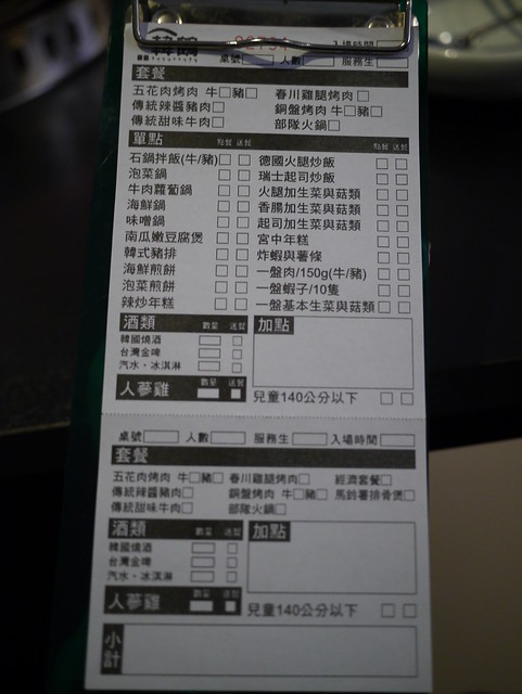 P1410083