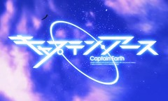 Captain Earth OP - Image 2