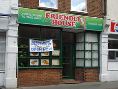 Picture of Friendly House, 9 Selsdon Road