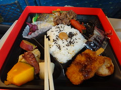 Bento of regional food of Kansai region