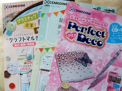2014日本ホビーショー セメダインブース 配布物