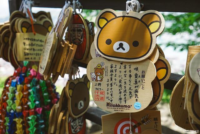 2014_Summer_SanyoArea_Japan_CH3_EP2-14