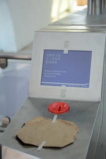 台中BRT驗票閘門
