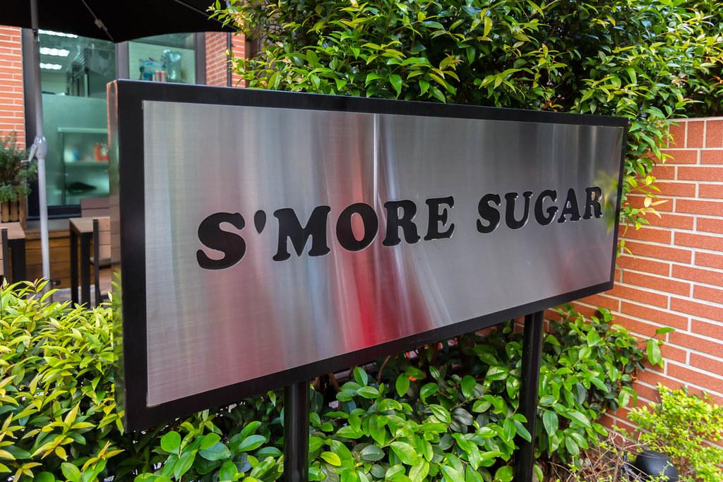 smore sugar 文化中心2店