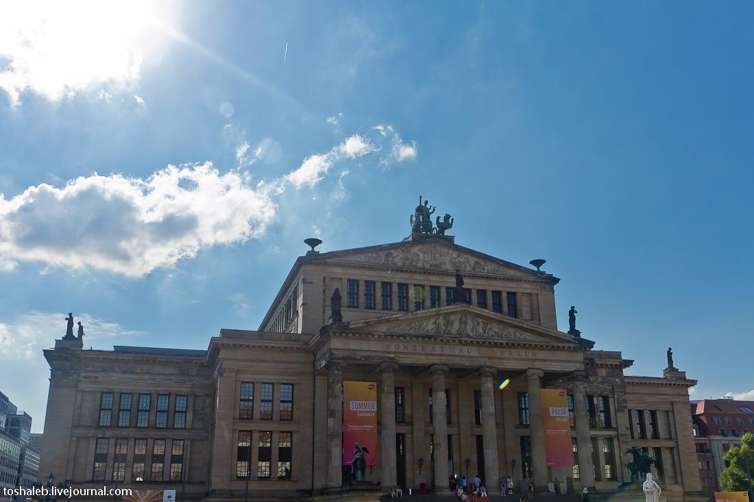 Берлин-43
