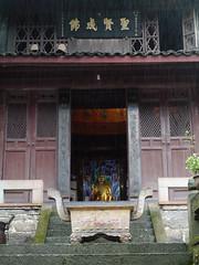 Hongchun Monastery, Emie Shan