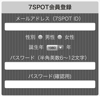 7spot-registration