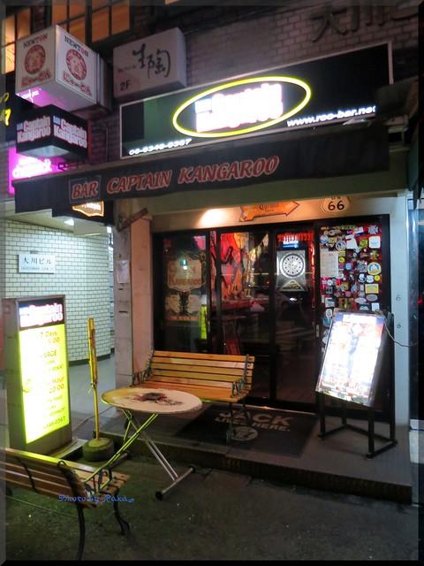 Photo:2014-08-12_ハンバーガーログブック_【大阪】【北新地】バーキャプテンカンガルー(BAR CAPTAIN KANGAROO)気楽な雰囲気でお酒とバーフード、ハンバーガーが楽しめます_04 By:logtaka