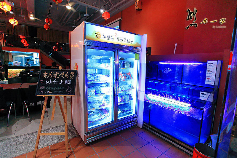 捷運港墘站美食|廣山居餐廳 江醫師健康廚房