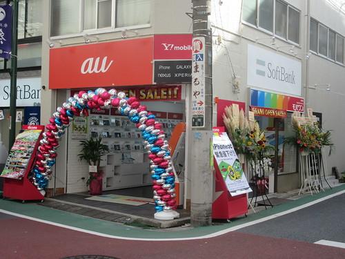 モバワン(江古田)