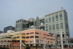 Edificio Fuji Terebi