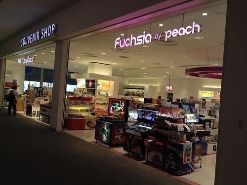 ピーチ・アビエーション - Peach Aviation