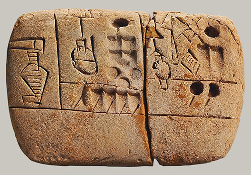 One of the earliest examples of cuneiform