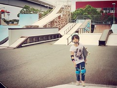 Rokko Island Skate Park