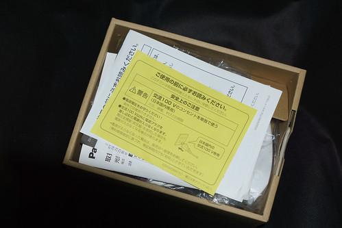 打開盒子就寫住只能用100V 電呢