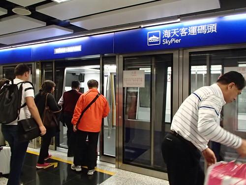 中国出差 従香港到深圳 - naniyuutorimannen - 您说什么!