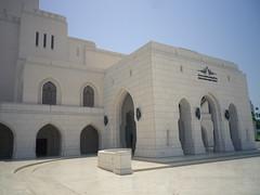 Side entrance, Oman Royal Opera House