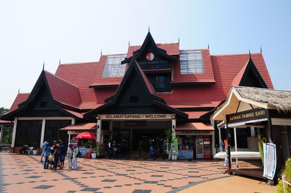 馬六甲塔 Menara Taming Sari