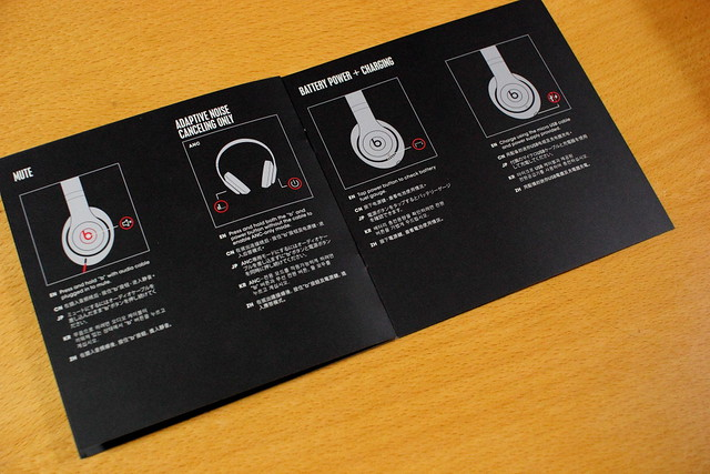 beats-studio-wireless-13