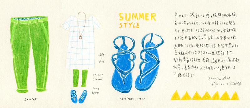 0708 summer style