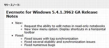 Evernote 5.4.1.3962