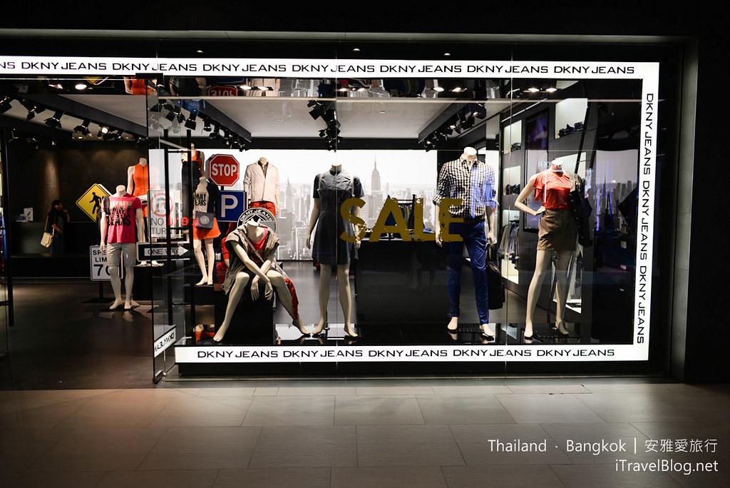 Siam Center 04