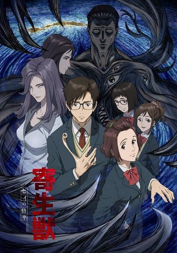140730(1) - 平松禎史 ver.「泉新一」戴眼鏡、10月科幻動畫《寄生獣 セイの格率》發表海報&首批聲優!