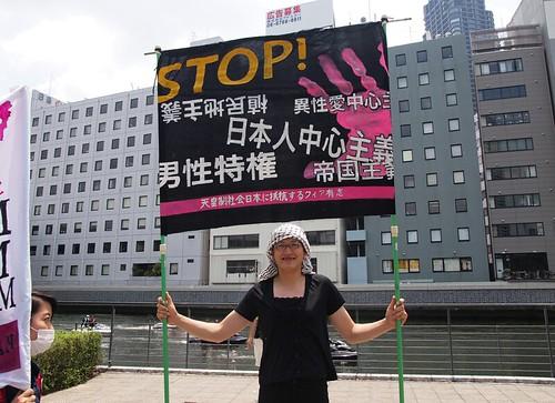 2014.7.20 仲良くしようぜパレード2014 大阪・御堂筋