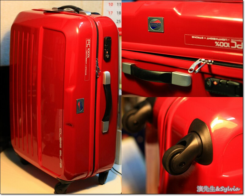 American tourister luggage800x640