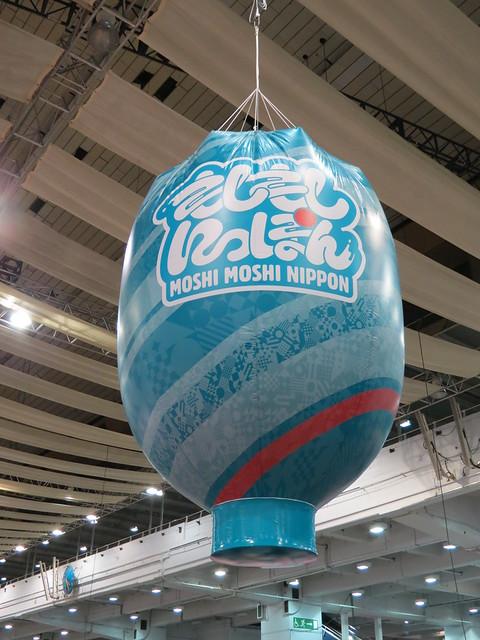 HYPER JAPAN 2014
