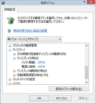 20140827_vaio_display_01