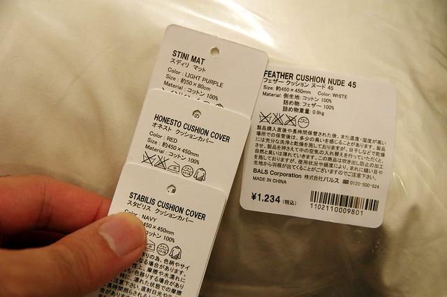 ファッション通販セール.com_102