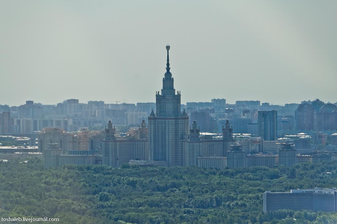 Москва-сити-40