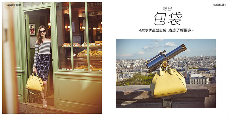 LB_sb_20140619_everydaybags_01_1-0
