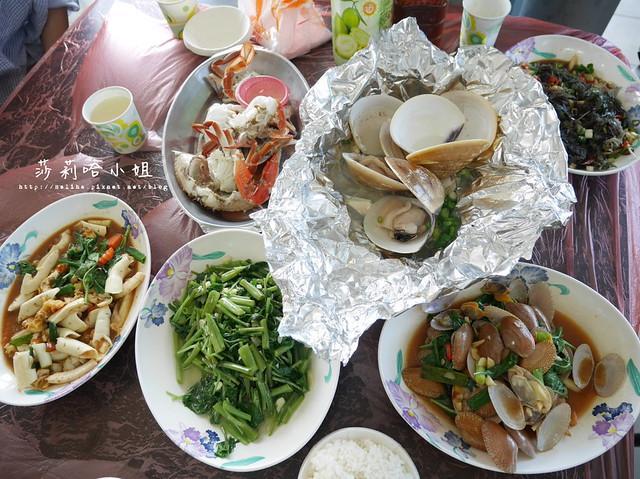 富基漁港海鮮大餐 (23)