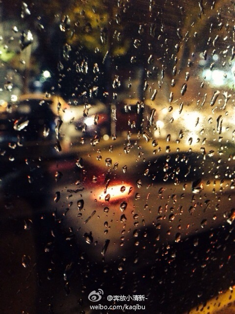 公交雨珠图
