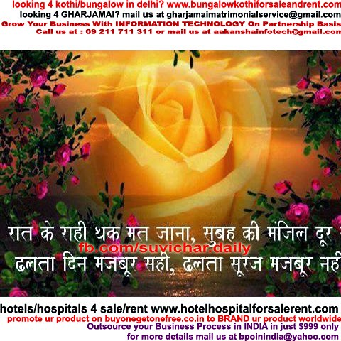 Good Night Quotes In Hindi A Photo On Flickriver