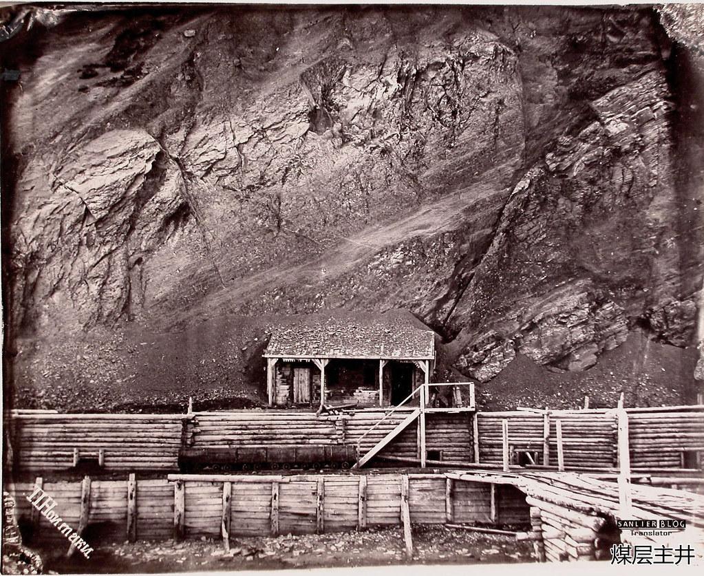 1891年萨哈林岛26