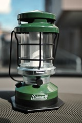 kitchen appliance(0.0), food processor(0.0), blender(0.0), small appliance(0.0), light(1.0), green(1.0), lantern(1.0), lighting(1.0),
