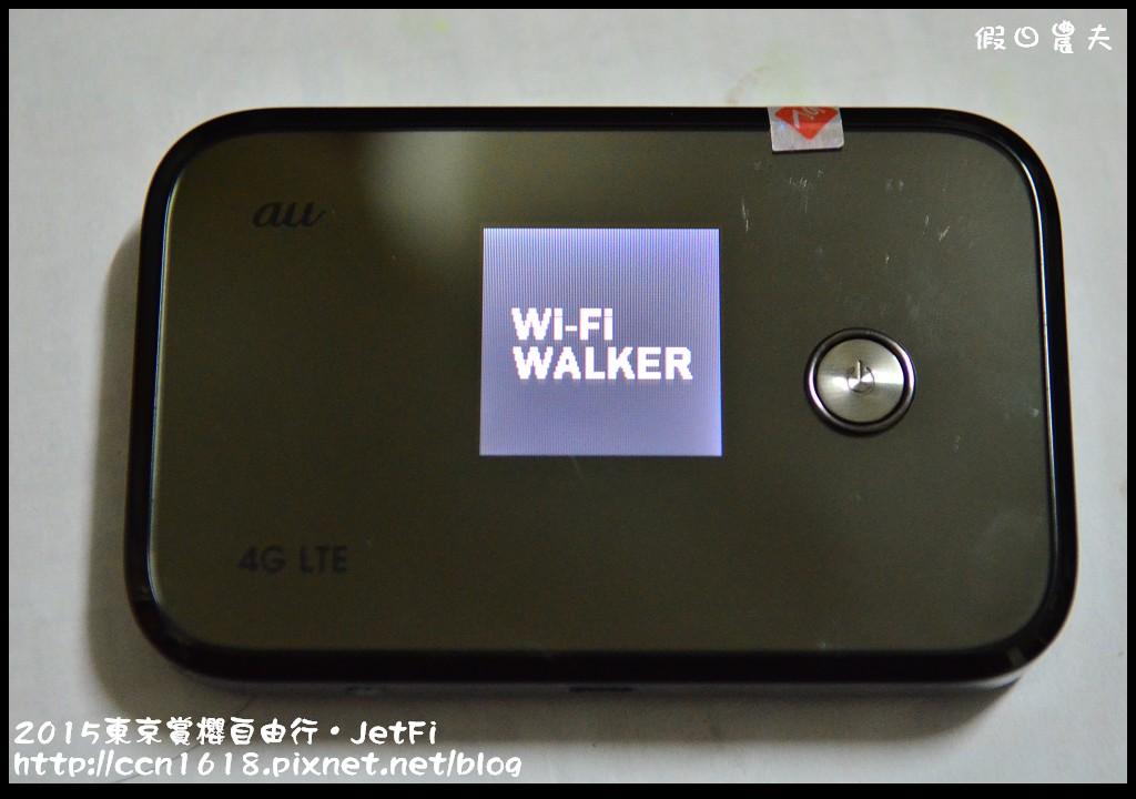 2015東京賞櫻自由行‧JetFiDSC_7380