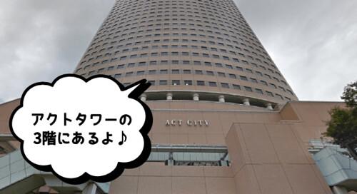 musee35-hamamatsuacttower