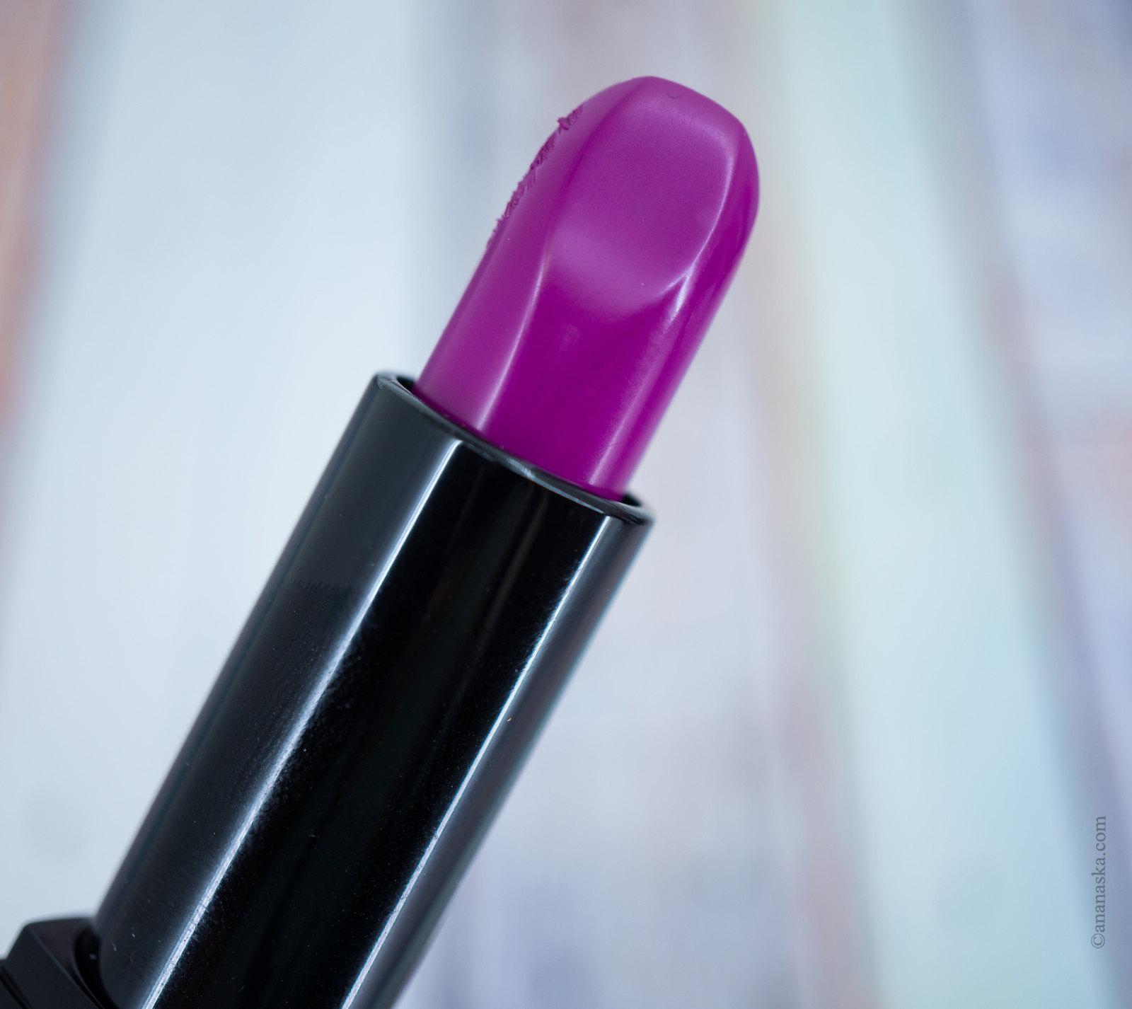 NoUBA Velvet Touch Lipstick #25