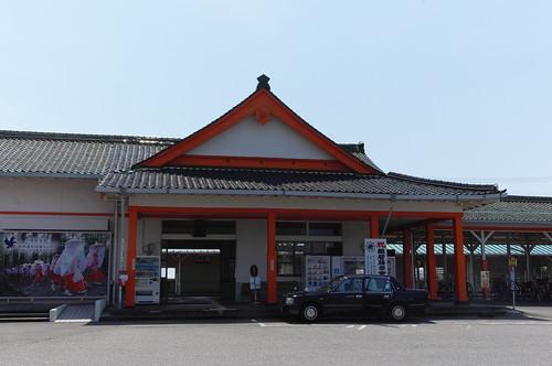 Nachi station